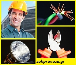 electrician-epping